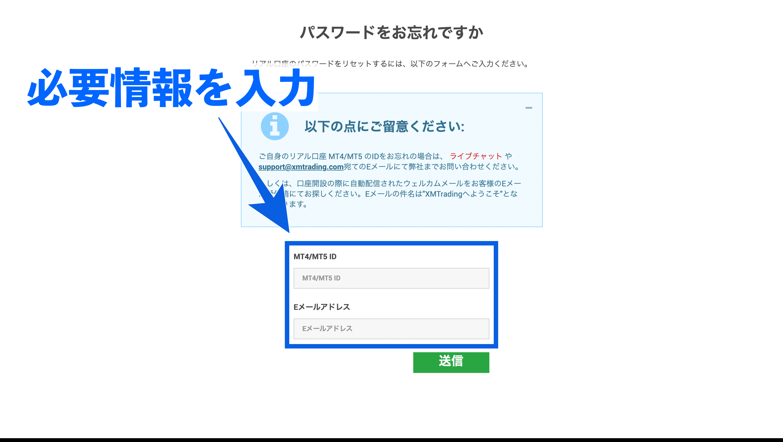 XM-login5